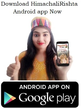 Download Himachali Rishta Android app